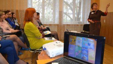 Photo of Кризисная помощь – вебинары, их польза и значение